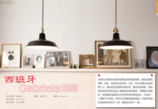 MisMAS esta publicado en China –